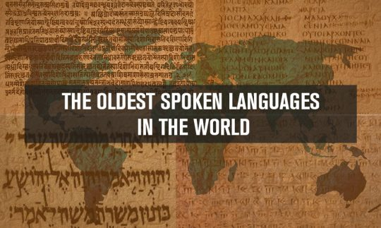 oldest spoken language