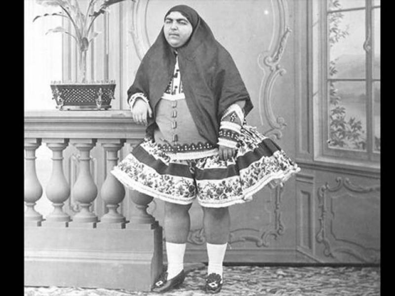 Princess Qajar